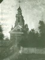 Kościół św. Bartłomieja w Wilnie